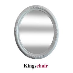Spiegel Oval weiss 47x57cm