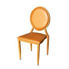 Stuhl Louis Metall caramel
